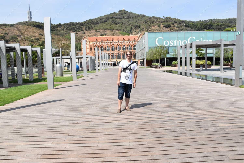 Cosmo Caixa Museum
