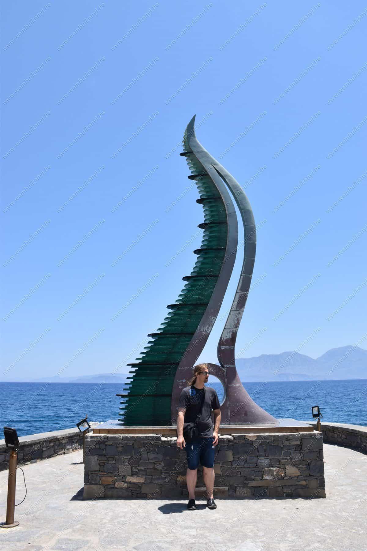 Horn of Amalthea Agio Nikolaos